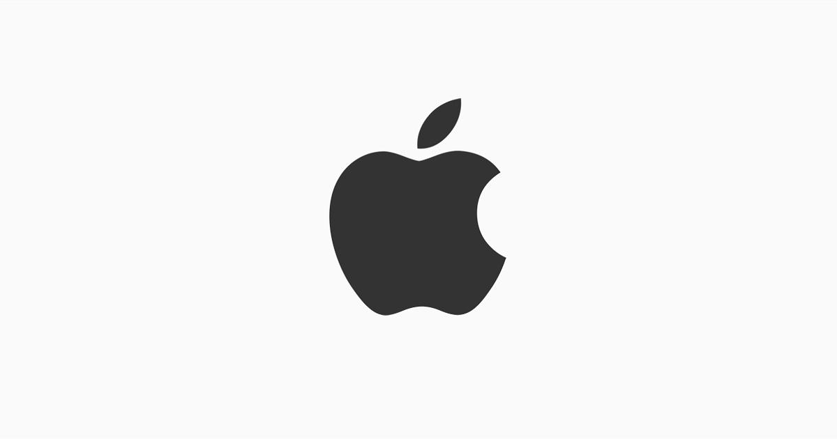 Apple'ın Yeni Donanım Ürününden Son Bilgiler